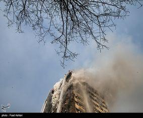 فرو ریختن ساختمان پلاسکو تهران
