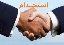 استخدام منشی در یک شرکت معتبر در خوزستان