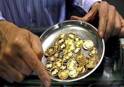 قیمت سکه و طلا امروز جمعه 26 مرداد + جدول