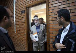 مراسم روز دانشجو در دانشگاه صنعتی شریف
