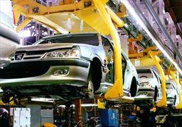 غبار ریسک های سیاسی بر چهره خودروسازی