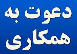 استخدام ۷ موقعیت شغلی در گروه نرم افزاری پیوست در تهران