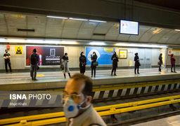 علامت گذاری متروی تهران