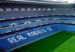 لباس آینده تیم رئال مادرید لو رفت +عکس