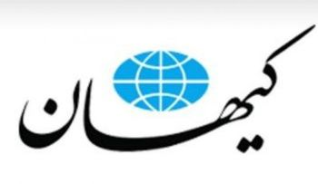فراماسونها در ایران چه ورزشی انجام میدهند!