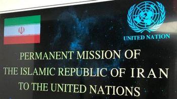 بیانیه ایران درباره خاتمه تحریمهای تسلیحاتی