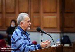 واکنش قاضی به درخواست نبش قبر «میترا استاد»