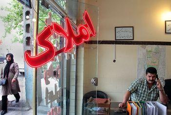 قیمت آپارتمان های کمتر از 50 متر در تهران + جدول