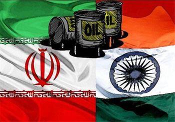 دولت هند برای خرید نفت از ایران با ترامپ مذاکره کرد