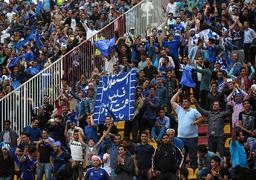 وزارت ورزش مدیران سابق استقلال را تهدید کرد