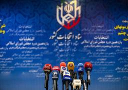 همه کاندیداهای احمدینژادی، پایداری و اصولگرا و اصلاحطلب مجلس +جدول