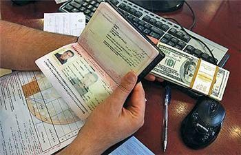 پرداخت ارز مسافرتی فقط یک بار در سال