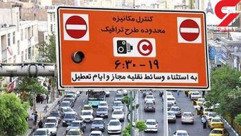 مهلت ثبت نام طرح ترافیک سال ۹۹ تا پایان اسفند امسال است و تمدید نخواهد شد