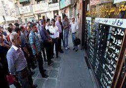 صف خرید ارز با اعمال سیاست های مطلوب پایان می یابد