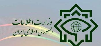 یک تیم تروریستی تجزیه طلب در کرمانشاه دستگیر شدند