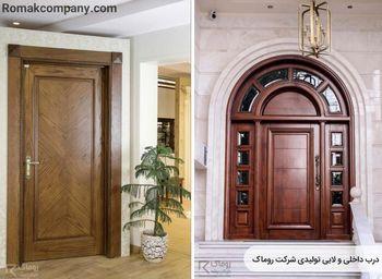 درب چوبی، کمد دیواری و کابینت آشپزخانه, مهمترین عناصر دکوراسیون داخلی