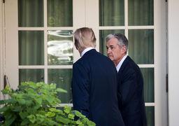 ضیافت توقف رشد نرخ بهره برای ترامپ پوچ نتبجه داد!