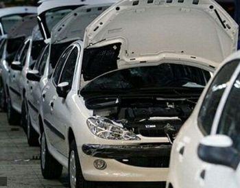 رشد قیمت محصولات ایران خودرو در بازار + جدول
