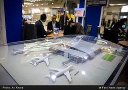 نمایشگاه راه سازی و حمل و نقل