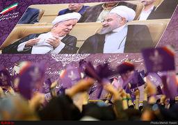 لبخند هواداران به متفاوتترین روحانی دوران / روحانی دیگر دفاع نمی کند