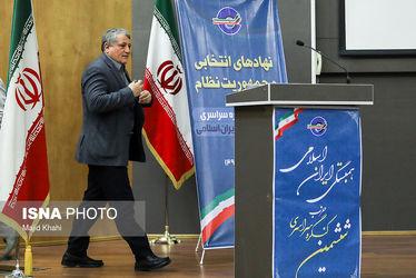 احمدینژاد، قالیباف و جلیلی در گردهمایی اصلاحطلبانه