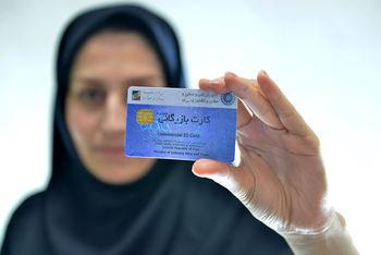 صدور کارت بازرگانی و عضویت اتاق تهران + جزئیات