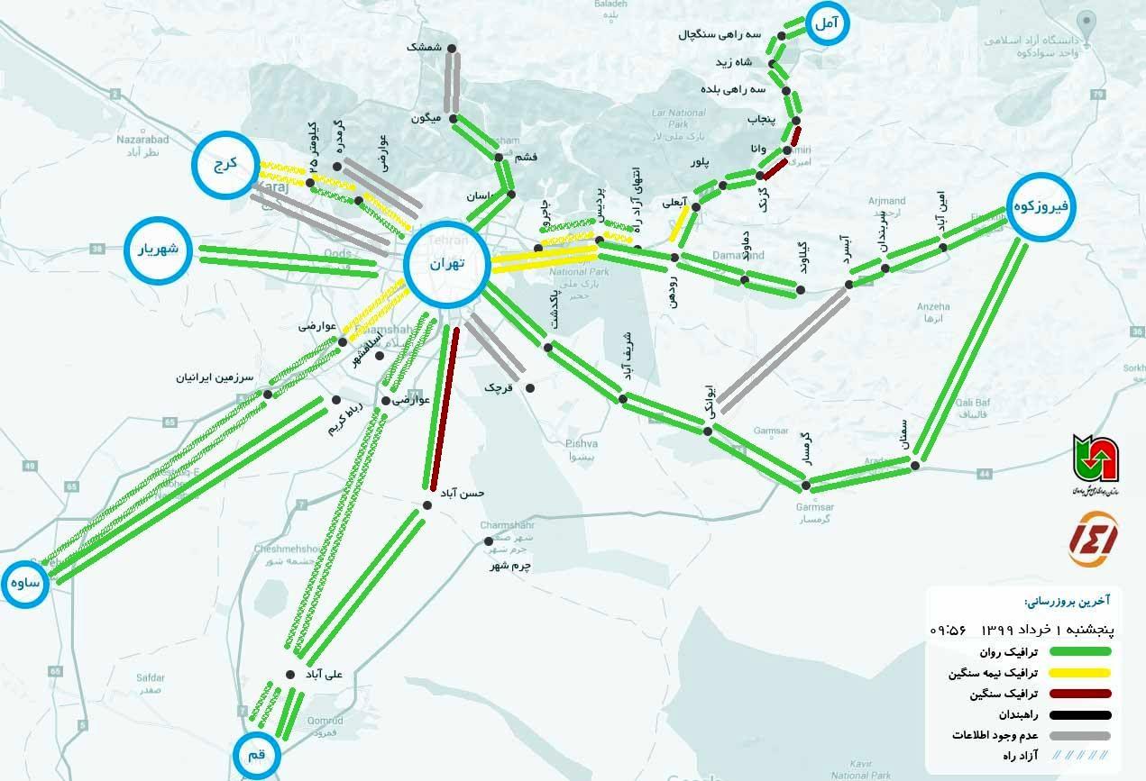 وضعیت محورهای مواصلاتی کشور در یکم خرداد