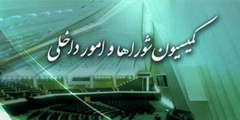 شرایط رجل سیاسی در کمیسیون شوراهای مجلس تعیین شد