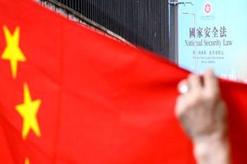 تهدید به شیوه چینی ها