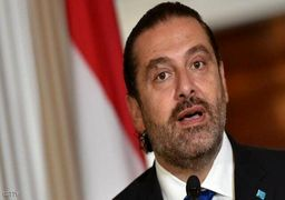 نخست وزیر لبنان در پی اعتراضات در این کشور استعفا کرد