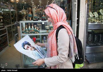 کمپین بازگشت قهرمان در استقبال از پیکر شهید حججی