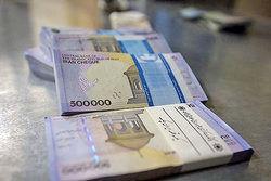 اعلام  سقف پرداخت پول نقد به مشتریان بانکها