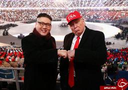 صحنه جالب از حضور بدل ترامپ و رهبر کره شمالی در المپیک زمستانی + عکس