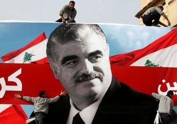 اولین واکنش حزبالله به رای دادگاه ترور رفیق حریری
