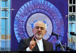ظریف به پویش هلالاحمر پیوست؛ باید دوباره در کنار ایران ایستاد تا وطن، گلستان شود