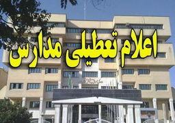 تعطیلی یکهفتهای کلیه مراکز آموزشی کشوردر انتظار امضای رئیس جمهور