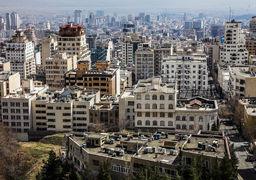آخرین وضعیت قیمت مسکن در تهران
