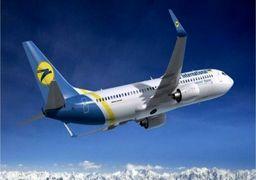 جزییات تازه از پرونده شلیک به هواپیمای اوکراینی