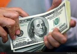 احتمال کاهش عمدی ارزش دلار توسط ترامپ