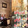 مظنه آپارتمانهای قیمت مناسب در تهران+جدول قیمت