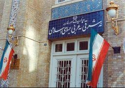 بیانیه وزیر امور خارجه جمهوری اسلامی ایران درخصوص ترور سردار حاج قاسم سلیمانی