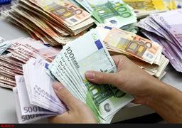 قیمت یورو پایین آمد/ کاهش نرخ تمامی ارزها +جدول نرخ ارز ۲۱ آبان