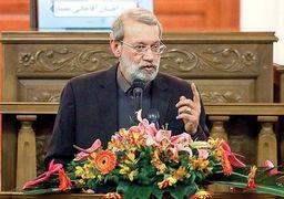 لاریجانی: معاونت نظارت یکی از خلأهای مجلس را جبران کرد