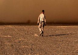 گرد و غبار مرگبار آمریکا در اروپا و سکوت واشنگتن