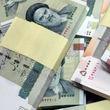 آرایش بازار پول در 4 ماهگی کاهش نرخ سود