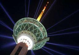 برج میلاد در آلودگی هوا محو شد! + عکس