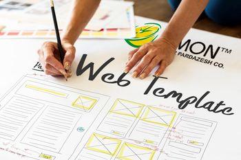 انتخاب بهترین شرکت طراحی سایت در ایران