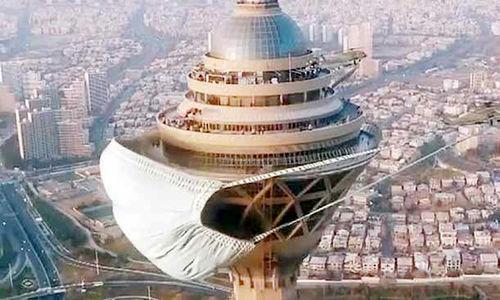 برج میلاد با ماسک