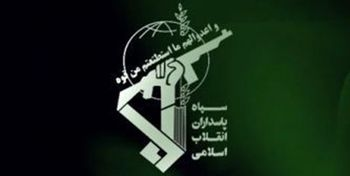 انهدام یک تیم تروریستی توسط نیروی زمینی سپاه
