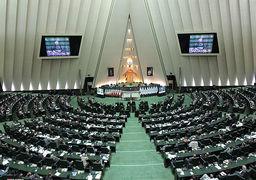 لیست فراکسیونی نامزدهای هیات رئیسه مجلس / اجماع روی لاریجانی + اسامی
